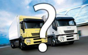Как выбрать транспортную компанию, при доставке груза по Новосибирску и новосибирской области.